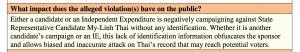 My-Linh Thai PDC complaint