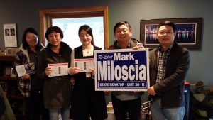 Doorbelling for Senator Miloscioa